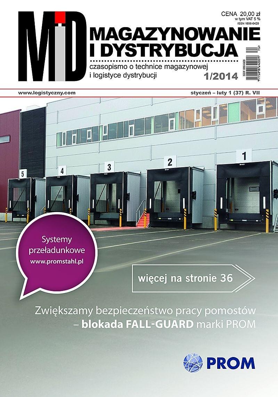 MAGAZYNOWANIE I DYSTRYBUCJA 1/14 E-WYDANIE (wersja elektroniczna)