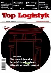 TOP LOGISTYK 5/09 E-WYDANIE (wersja elektroniczna)