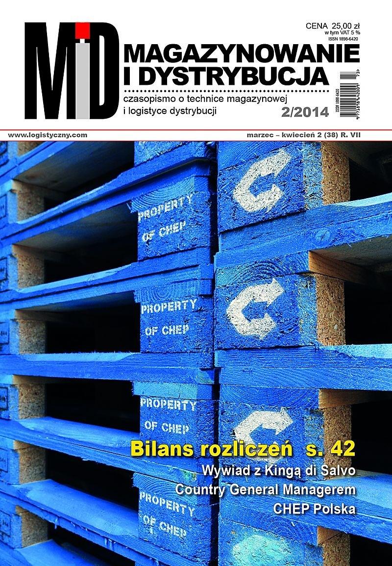 MAGAZYNOWANIE I DYSTRYBUCJA 2/14 E-WYDANIE (wersja elektroniczna)