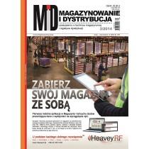 MAGAZYNOWANIE I DYSTRYBUCJA 3/14 E-WYDANIE (wersja elektroniczna)