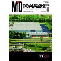 MAGAZYNOWANIE I DYSTRYBUCJA 3/12 E-WYDANIE (wersja elektroniczna)