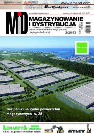 MAGAZYNOWANIE I DYSTRYBUCJA 2/13 E-WYDANIE (wersja elektroniczna)