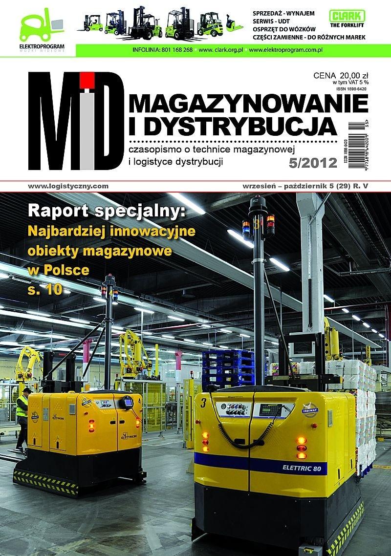 MAGAZYNOWANIE I DYSTRYBUCJA 5/12 E-WYDANIE (wersja elektroniczna)