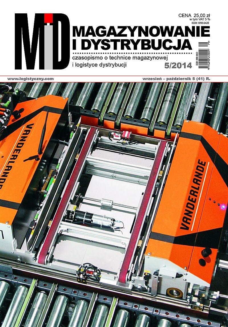 MAGAZYNOWANIE I DYSTRYBUCJA 5/14 E-WYDANIE (wersja elektroniczna)
