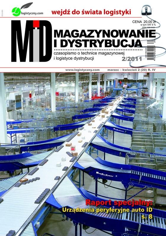 MAGAZYNOWANIE I DYSTRYBUCJA 2/11 E-WYDANIE (wersja elektroniczna)