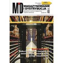 MAGAZYNOWANIE I DYSTRYBUCJA 2/15 E-WYDANIE (wersja elektroniczna)