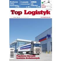 TOP LOGISTYK 3/11 E-WYDANIE (wersja elektroniczna)
