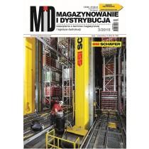 MAGAZYNOWANIE I DYSTRYBUCJA 3/15 E-WYDANIE (wersja elektroniczna)