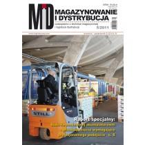 MAGAZYNOWANIE I DYSTRYBUCJA 5/11 E-WYDANIE (wersja elektroniczna)