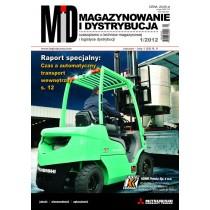 MAGAZYNOWANIE I DYSTRYBUCJA 1/12 E-WYDANIE (wersja elektroniczna)