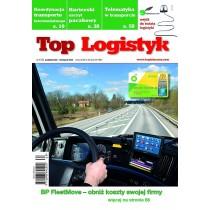 TOP LOGISTYK 5/13 E-WYDANIE (wersja elektroniczna)