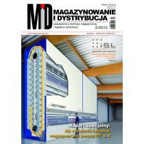 MAGAZYNOWANIE I DYSTRYBUCJA 2/12 E-WYDANIE (wersja elektroniczna)
