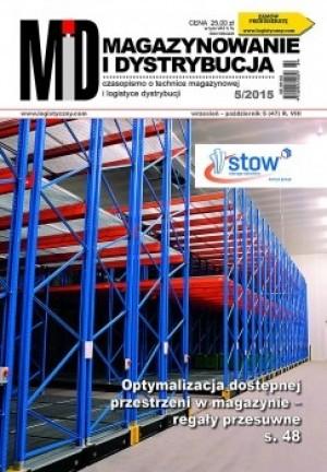 MAGAZYNOWANIE I DYSTRYBUCJA 5/15 E-WYDANIE (wersja elektroniczna)
